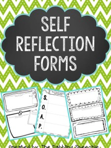 self reflection sheets cover